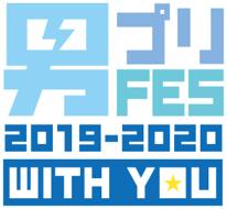 TVアニメ『アイドルタイムプリパラ』の男子アイドルチーム「WITH」初のコラボフェア&カフェが開催! カフェをコンセプトにした描き下ろしイラストも公開-1