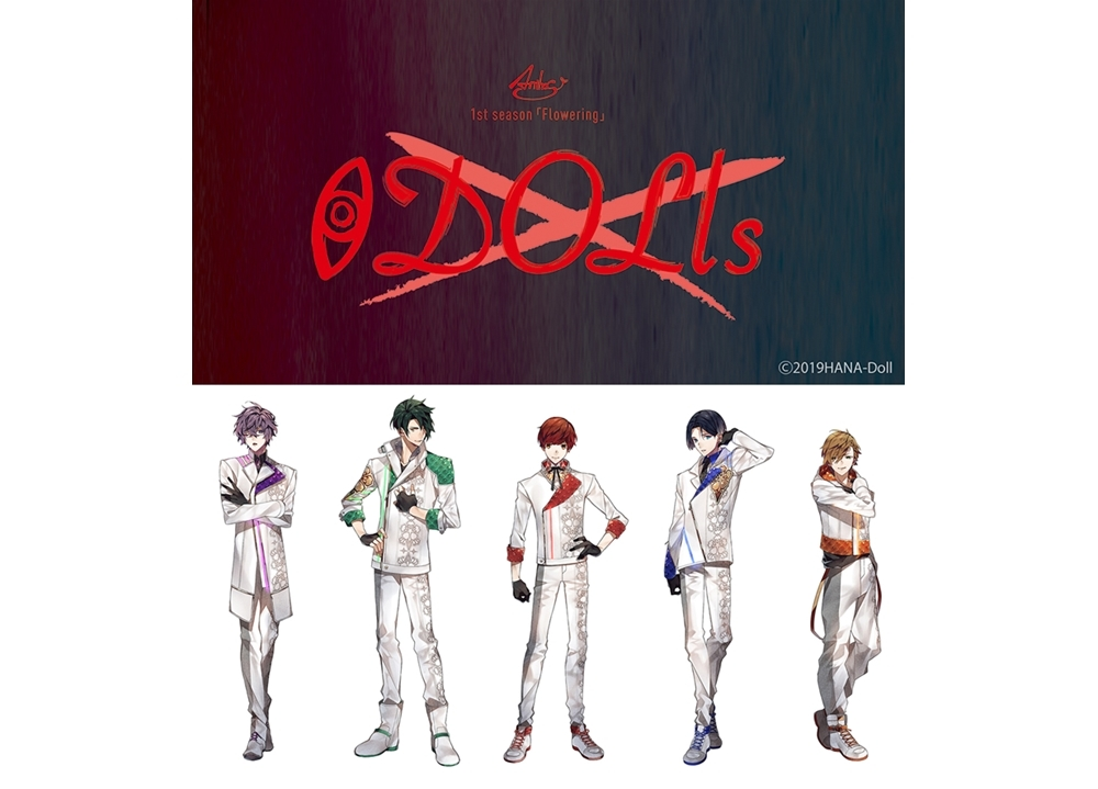 『華Doll*』Anthosの3rdアルバムより、コンセプトタイトル決定!