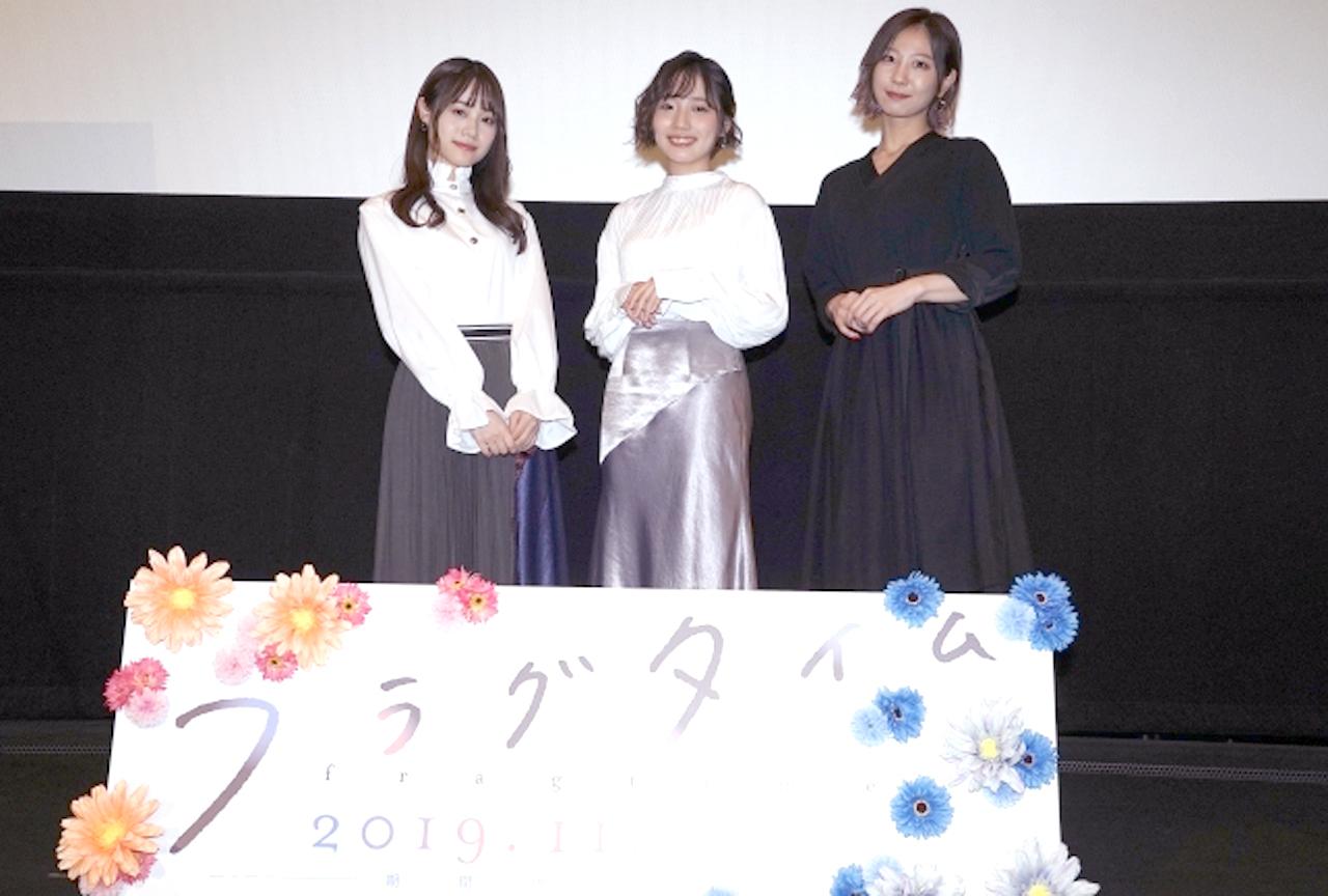 『フラグタイム』試写会に声優・伊藤美来、宮本侑芽、安済知佳が出演/レポート