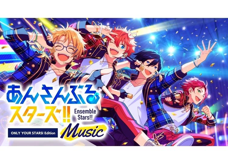 ゲーム『あんさんぶるスターズ!!Music』先行体験版がリリース