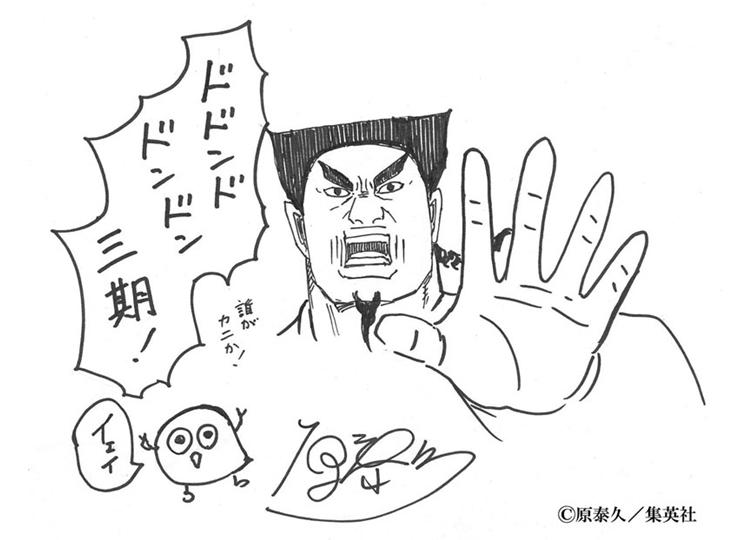 TVアニメ『キングダム』第3シリーズ2020年4月より放送