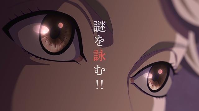 『啄木鳥探偵處』ティザーPV第一弾公開で本編映像も解禁! 声優の浅沼晋太郎さん・櫻井孝宏さんからコメント動画も到着-5