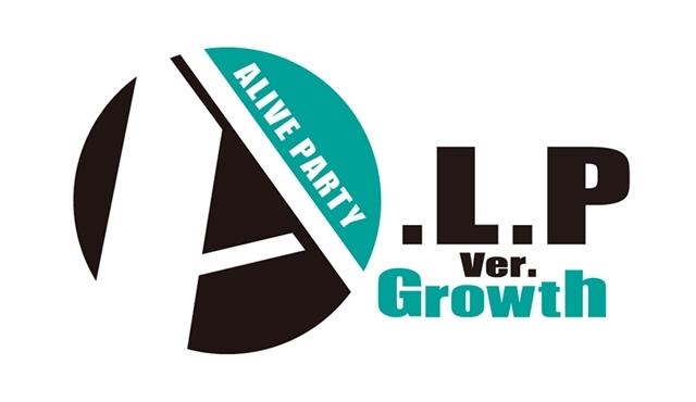 声優の土岐隼一さん・山谷祥生さん・山下大輝さん・寺島惇太さんが出演! ツキプロユニット・Growthによる単独イベント「A.L.P Ver.Growth」2020年6月に開催決定