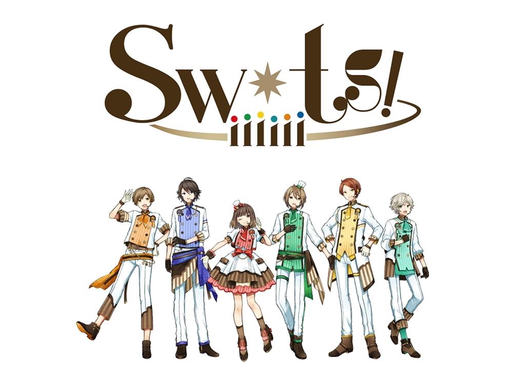 『リコグリ』が「Swiiiiiits!」として2020年本格始動へ!