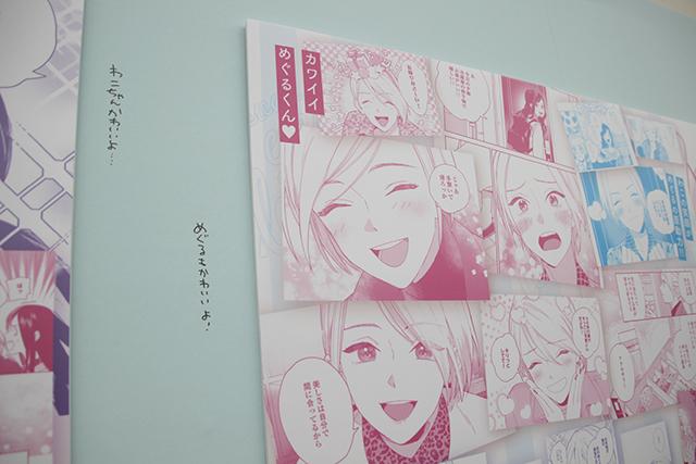 アニメイトガールズフェスティバル(AGF)-14
