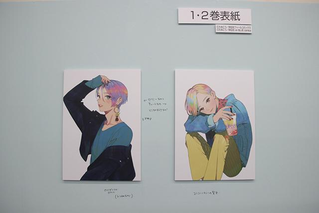 アニメイトガールズフェスティバル(AGF)-15