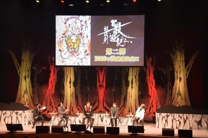 早くも「最遊記朗読劇」第2弾が2020年秋に開催決定! 新たな最遊記の世界に魅せられた「最遊記朗読劇〜Alive〜」をレポート
