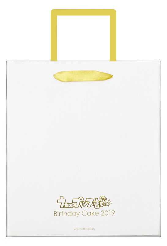『うたの☆プリンスさまっ♪』バースデーケーキ企画 第9弾! 1月に誕生日を迎える「カミュ」バースデーケーキセットの受注がスタート!-5
