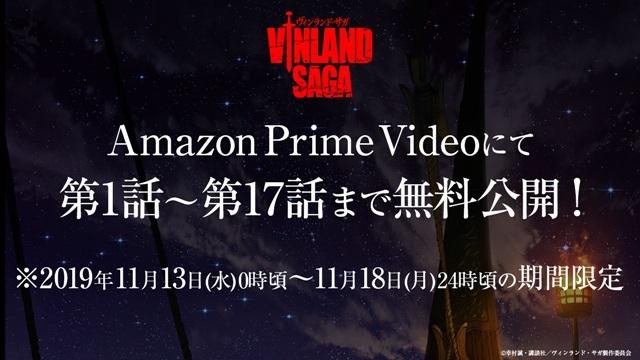 『ヴィンランド・サガ』あらすじ&感想まとめ(ネタバレあり)-5