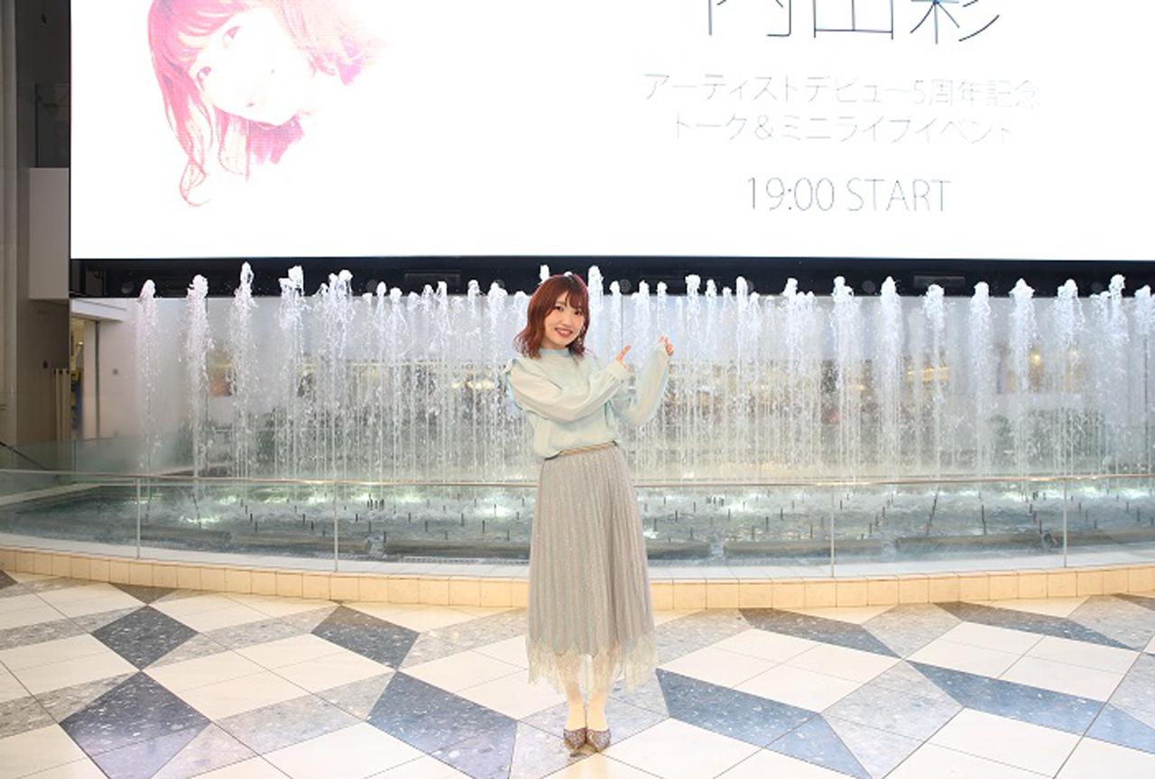 内田彩さんがアーティストデビュー5周年記念イベントを開催!