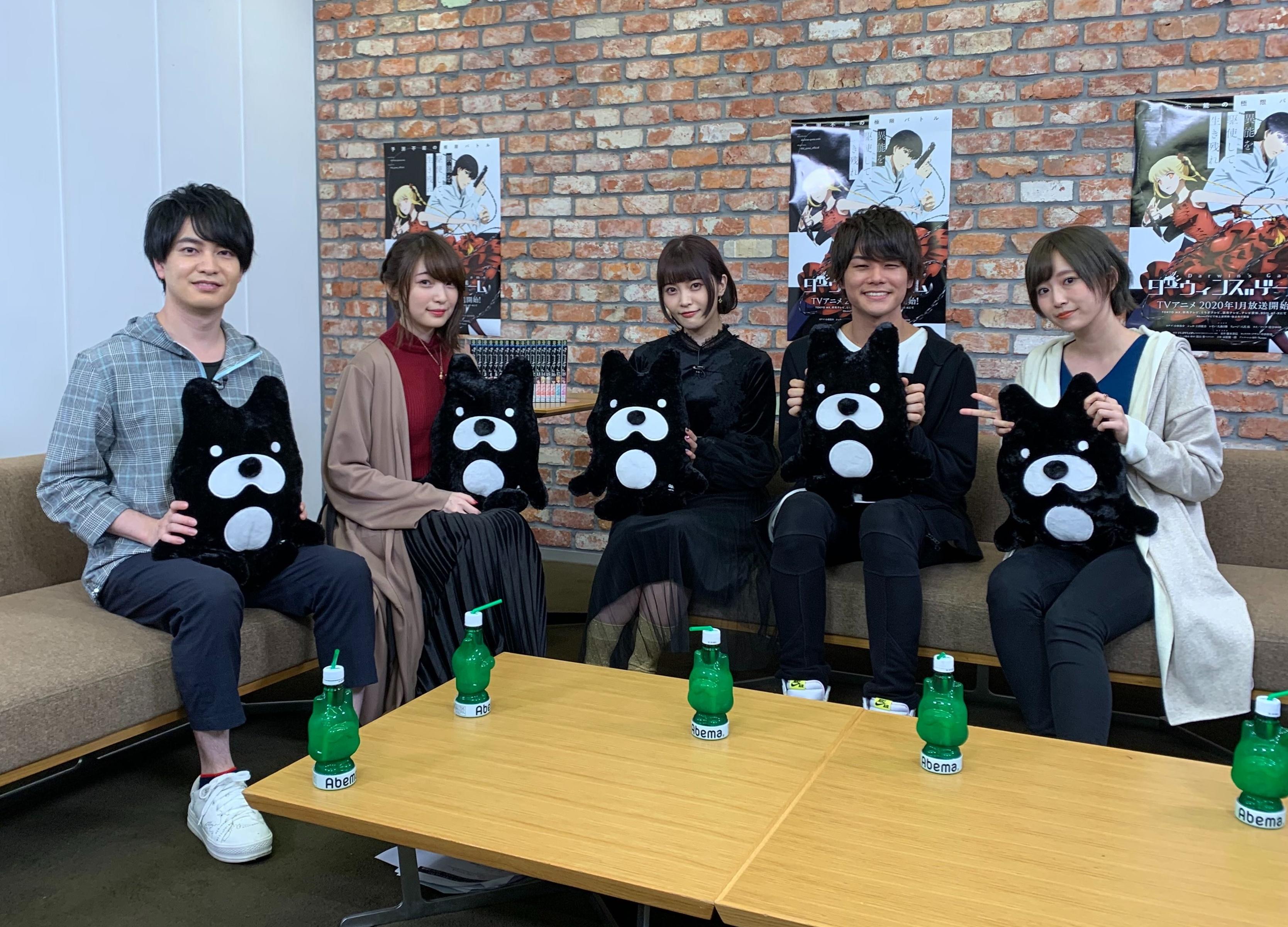 『ダーウィンズゲームTV』小林裕介&上田麗奈が新作アニメ情報発表