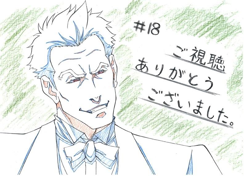 TVアニメ『フェアリーゴーン』第18話の視聴イラスト独占公開