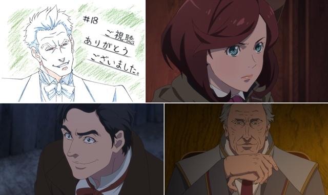 TVアニメ『Fairy gone フェアリーゴーン』第18話の視聴イラスト独占公開! さらに第19話「悲しい声と黒い本」のあらすじ&先行場面カットが到着!