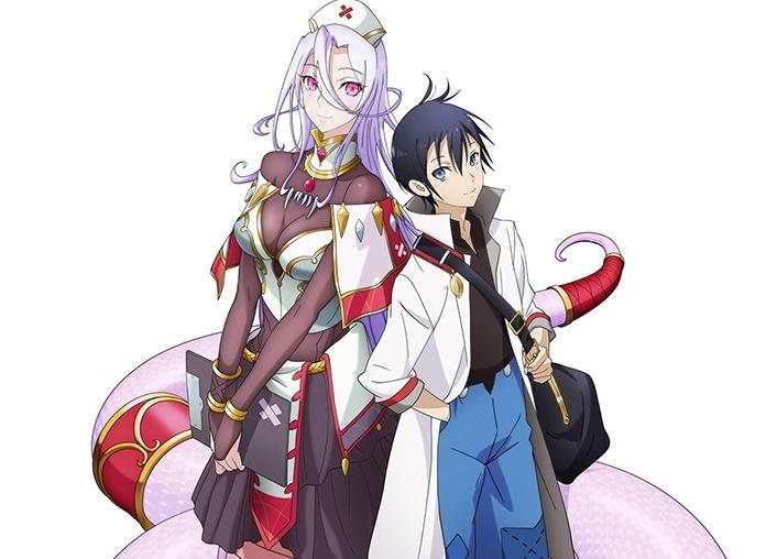 『モンスター娘のお医者さん』2020年 TVアニメ化決定