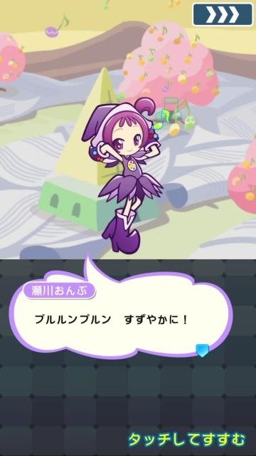おジャ魔女どれみ-9
