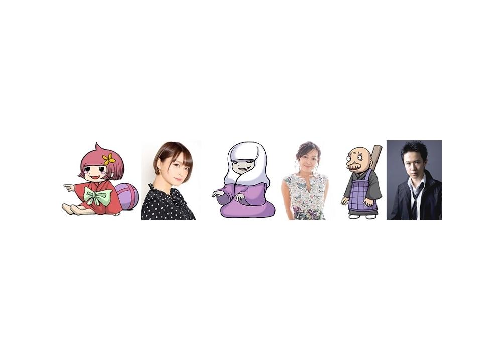 『ざしきわらしのタタミちゃん』出演声優3名が決定!