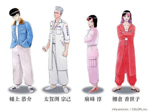 ▲所十三先生描き下ろしのキャラクター