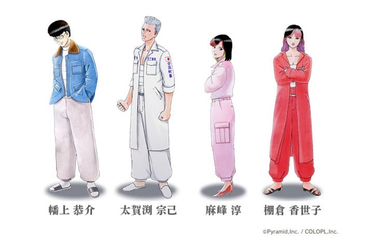 アプリ 『アリスギア』と漫画家・所十三先生のコラボイベントが開始!
