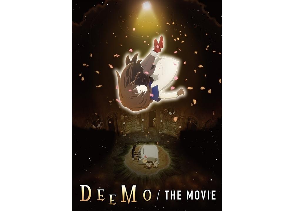 『DEEMO』劇場版アニメプロジェクト始動、2020年完成予定!