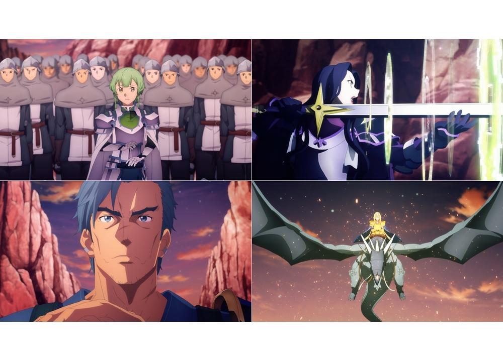 『SAO アリシゼーション WoU』第6話「騎士たちの戦い」の先行カット到着!