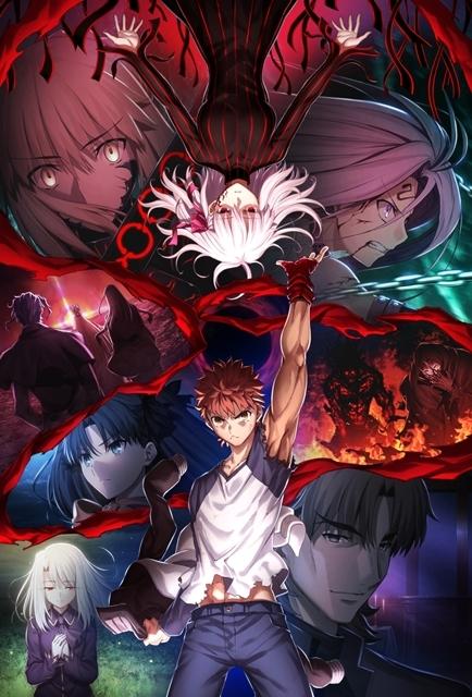 Fate/stay night[Heaven's Feel]-10