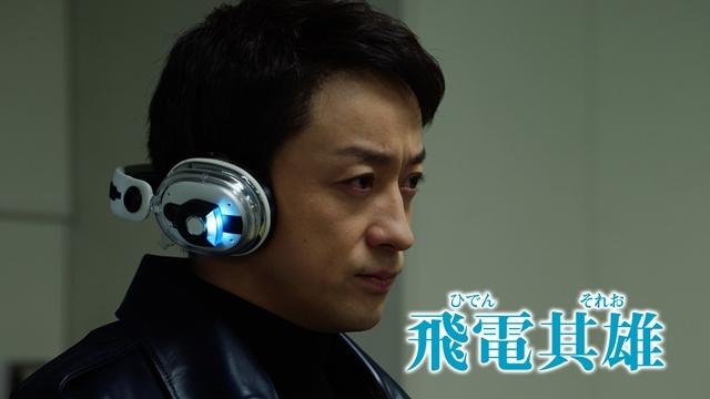 仮面ライダーゼロワン-3