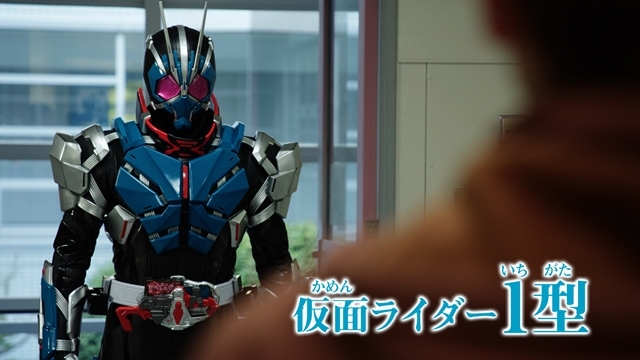 仮面ライダーゼロワン-4