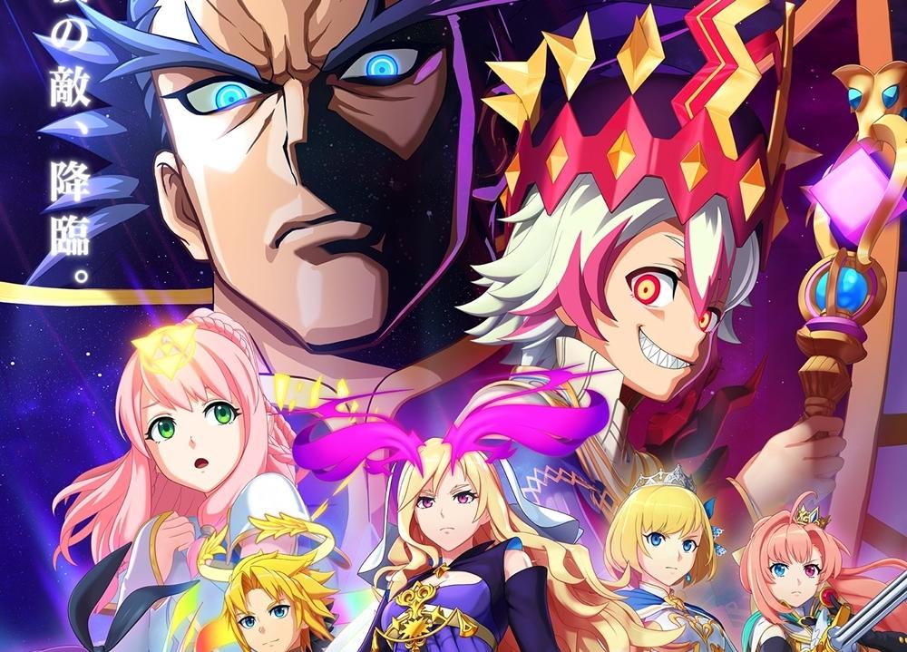 モンストアニメ最終章「エンド・オブ・ザ・ワールド」11/30よりYouTubeにて配信スタート!