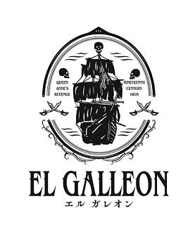大塚明夫さん、中村悠一さんら出演の音楽朗読劇『El Galleon~エルガレオン~』のプレオーダーが受付スタート! 海賊の衣装を纏った梅原裕一郎さんのコメント動画も解禁!