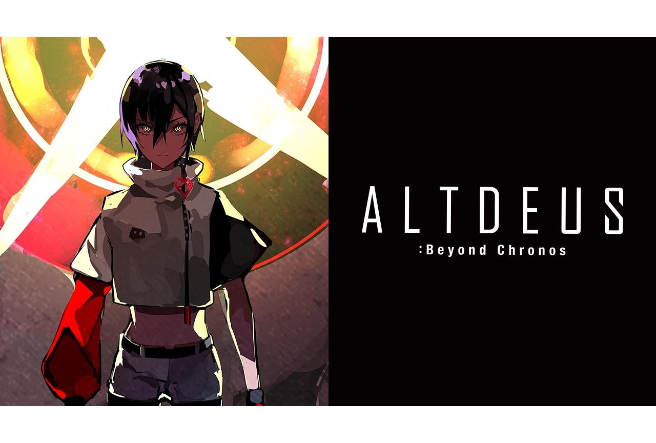 『ALTDEUS: Beyond Chronos』ティザームービー&ティザーサイト公開