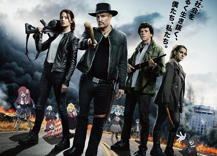 映画『ゾンビランド:ダブルタップ』とTVアニメ『ゾンビランドサガ』がコラボ