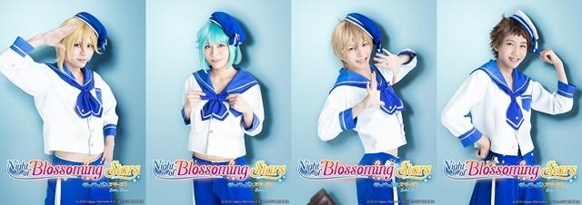 『あんさんぶるスターズ!エクストラ・ステージ』~Night of Blossoming Stars~より、Ra*bitsのキャラクタービジュアル解禁!-1