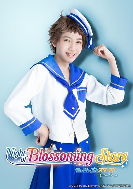 『あんさんぶるスターズ!エクストラ・ステージ』~Night of Blossoming Stars~より、Ra*bitsのキャラクタービジュアル解禁!-5