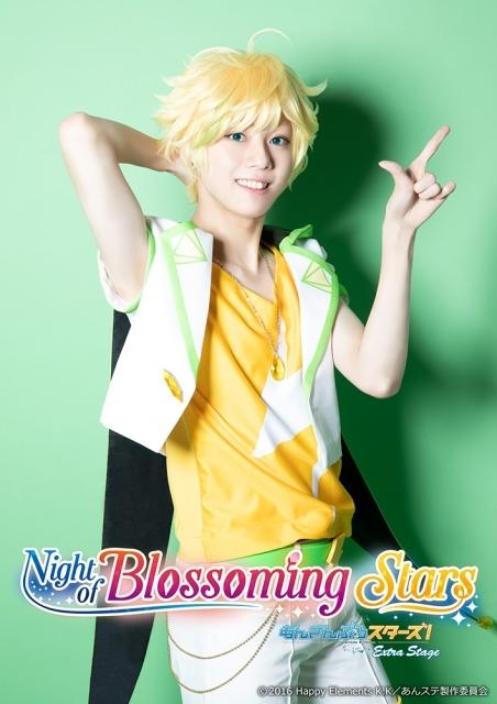舞台『あんさんぶるスターズ!エクストラ・ステージ』~Night of Blossoming Stars~より、Switchのキャラクタービジュアル解禁