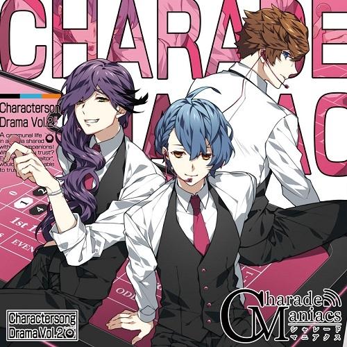 CharadeManiacs-2