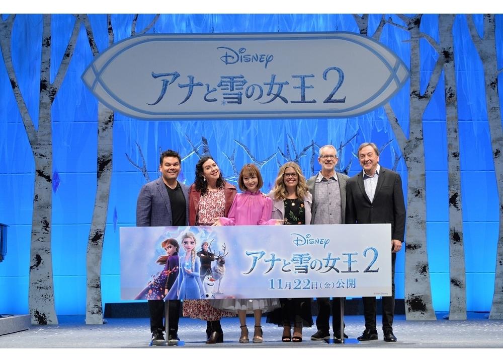 『アナと雪の女王2』SPイベントの公式レポート到着!
