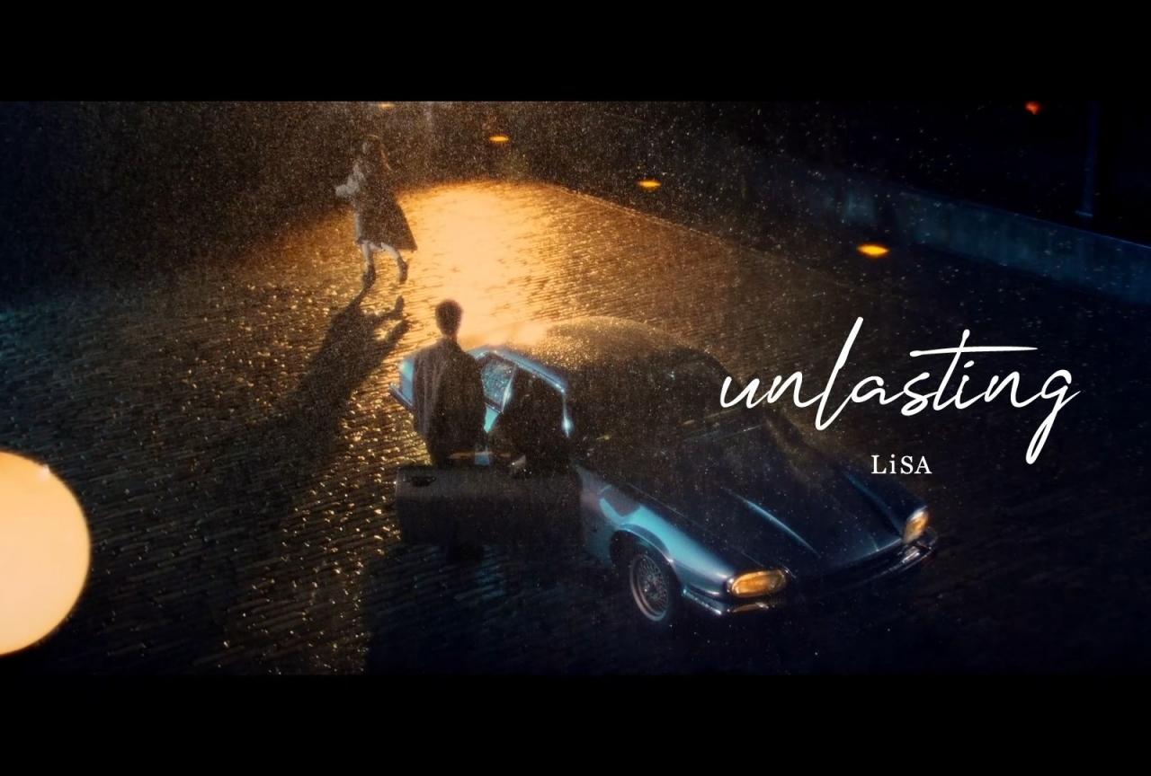 LiSAのニューシングル「unlasting」ミュージッククリップが公開!
