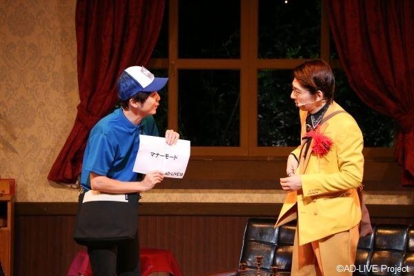 『AD-LIVE』10周年イヤー全20公演がCS放送ファミリー劇場にて初放送!  さらに鈴村健一さんによるオリジナルミニ解説番組も★-9
