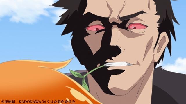冬アニメ『ぼくのとなりに暗黒破壊神がいます。』PV第2弾が公開に! 新たな出演声優として黒田崇矢さん(ゴリ男役)&小倉唯さん(ちかこ役)が決定!