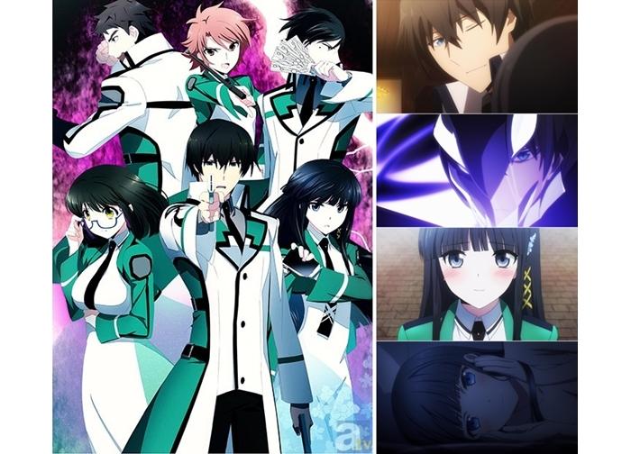 TVアニメ『魔法科高校の劣等生』第1期再放送が2020年1月4日スタート