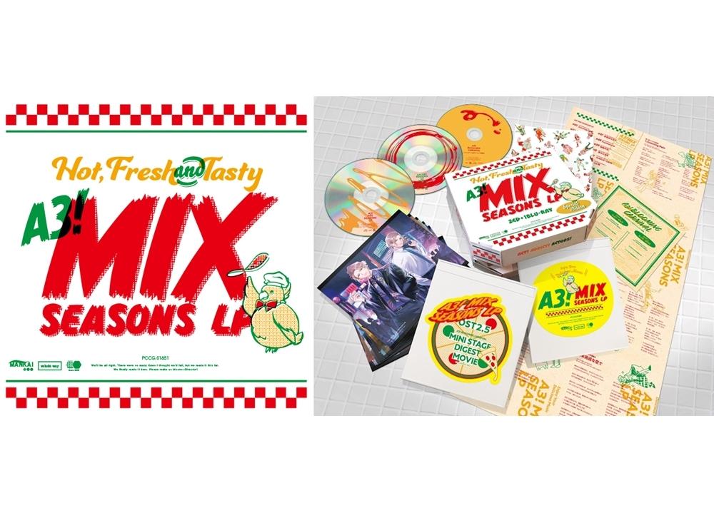 『A3! MIX SEASONS LP』ジャケ写・展開図・試聴動画公開!