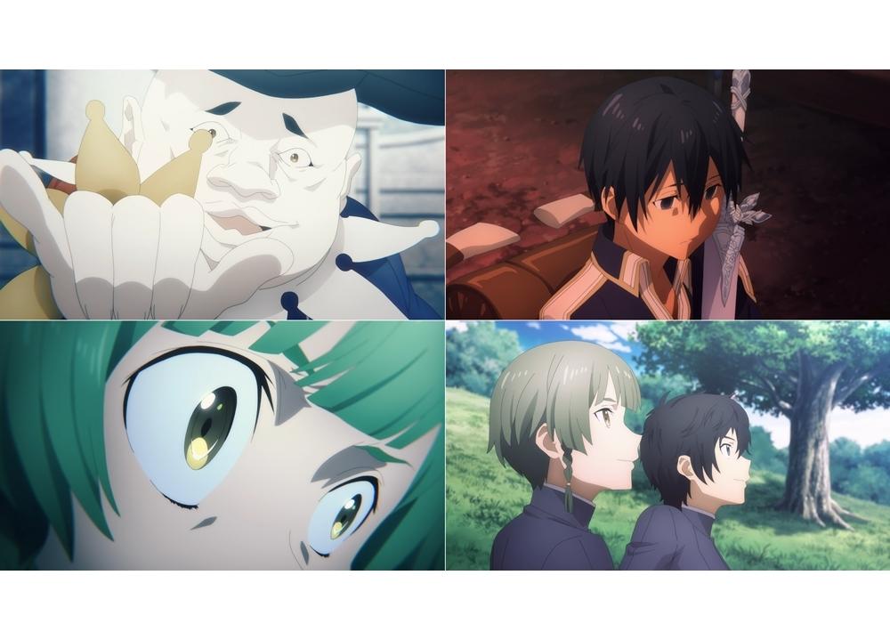 『SAO アリシゼーション WoU』第7話「失格者の烙印」の先行カット到着!