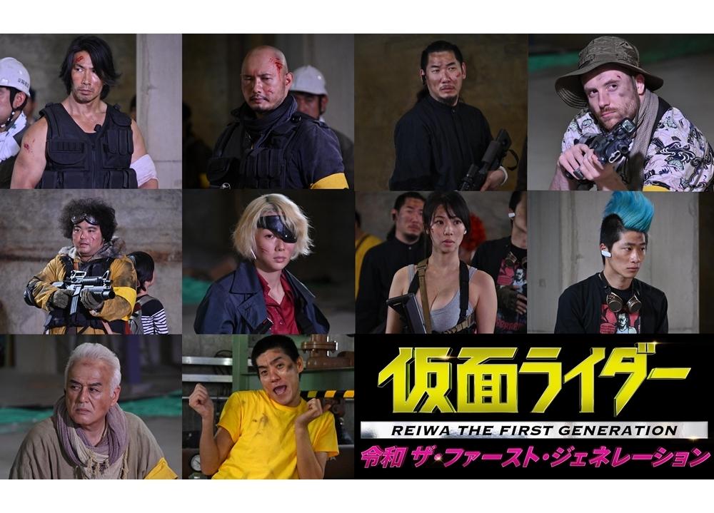 劇場版『仮面ライダー』最新作、追加キャスト10名解禁!