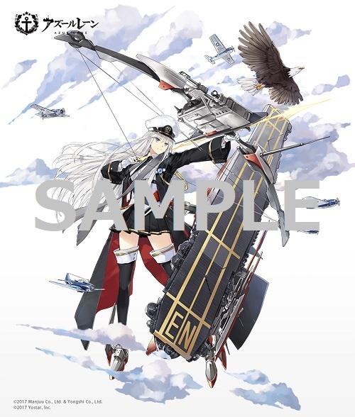 TVアニメ『アズールレーン』ポップアップストア、12月7日よりゲーマーズにて開催決定! 先行商品の販売、声優のサイン入り景品などが当たる抽選会を実施