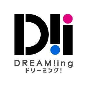 DREAM!ing-6