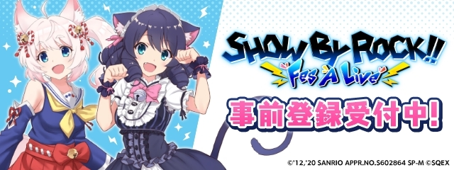 SHOW BY ROCK!!-5