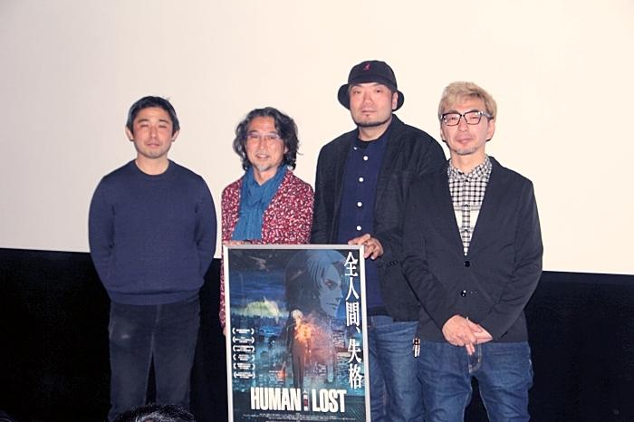 HUMAN LOST 人間失格-1