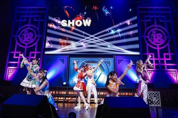 """""""i☆Ris""""デビュー7周年記念ライブ「i☆Ris 7th Anniversary Live ~七福万来~」公式レポート到着!"""