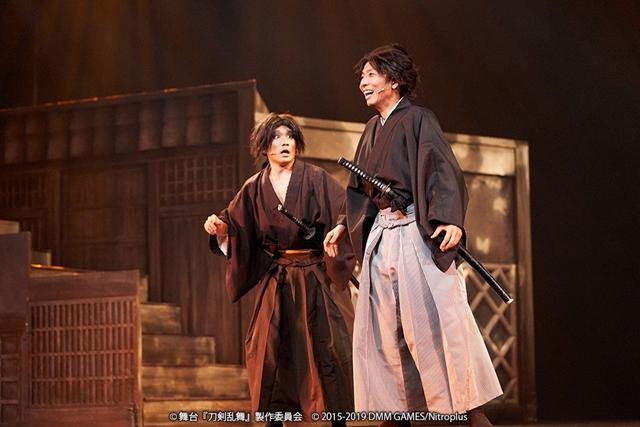 刀剣乱舞-ONLINE-(とうらぶ)-7