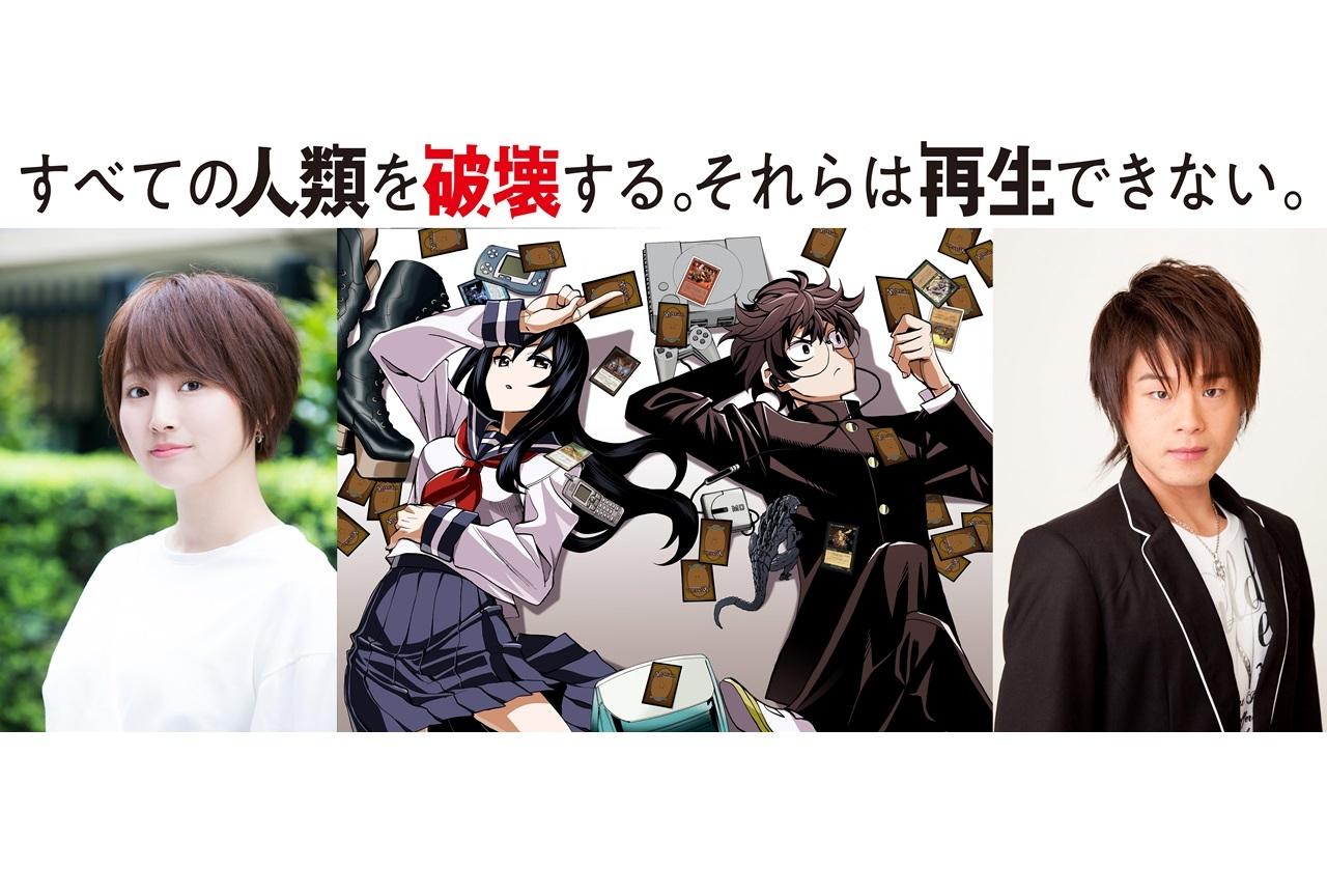 漫画『すべそれ』松岡禎丞、花守ゆみりによるボイスコミック公開